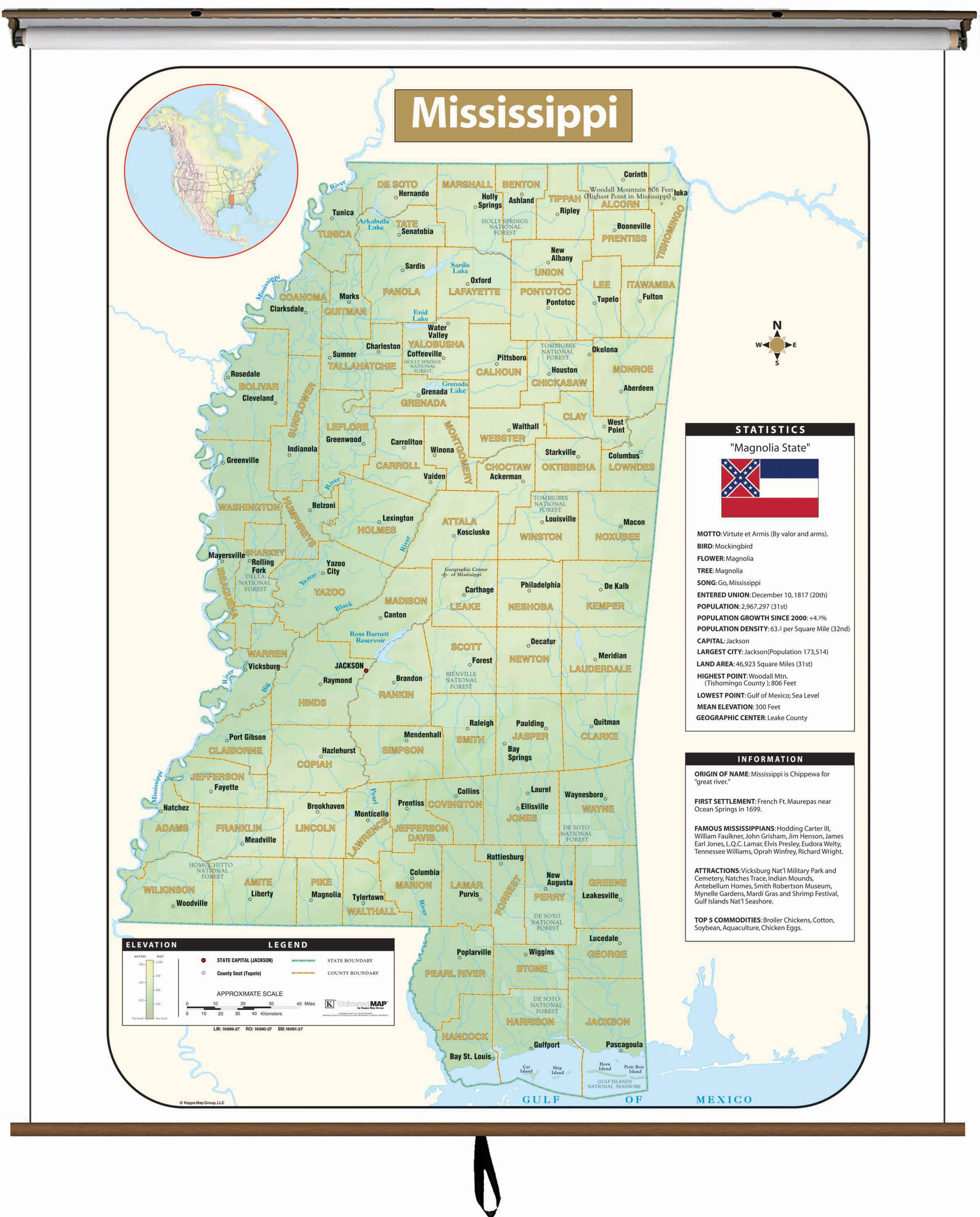 Mississippi Large Scale Shaded Relief Wall Map on Roller with